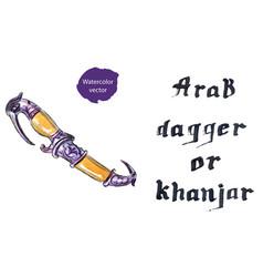 arab dagger or khanjar vector image