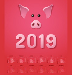 chinese new year 2019 pig calendar vector image