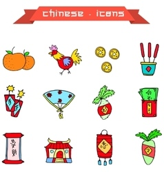 Icon of Chinese New Year Element vector image