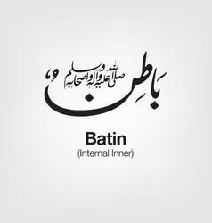 Batin vector