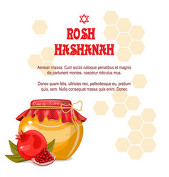 greeting cards rosh hashanah jewish new year the vector image