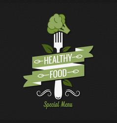 healthy food menu fork with broccoli logo on vector image