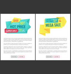 Hot price and mega sale set vector