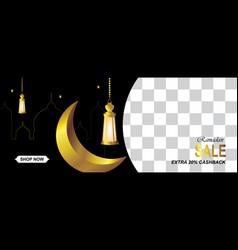 ramadan sale horizontal with gold vector image