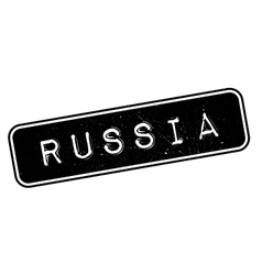 Russia rubber stamp vector image