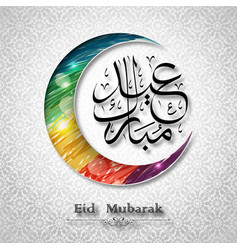 Eid mubarak greeting vector