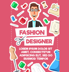 fashion designer card with tailor and sewing tools vector image