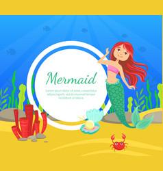 mermaid party banner template cute aquatic nature vector image