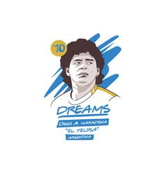 Maradona dreams vector