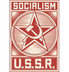 Soviet Propaganda Poster vector image