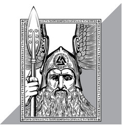 Ancient scandinavian god wotan spear - gungnir vector