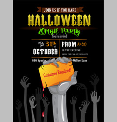 Halloween invitation with zombies hands vector