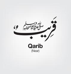Qarib vector