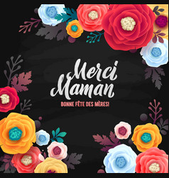 mother s day french greeting card rose floral vector image vector image