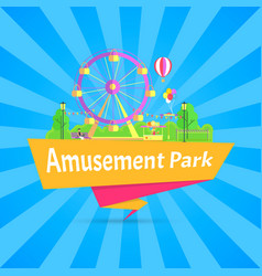 amusement park blue poster vector image