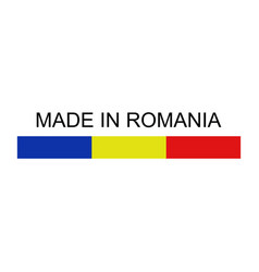 Icon made in romania vector