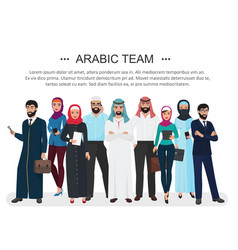 Arab muslim business people teamwork cartoon vector