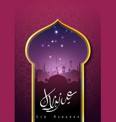 Eid mubarak islamic greeting card template vector