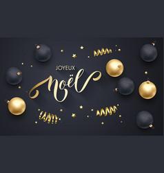 joyeux noel french merry christmas golden vector image