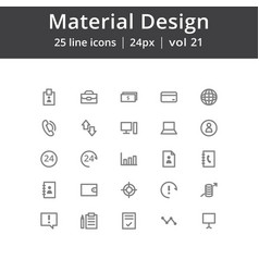 material design user interface icons vector image vector image