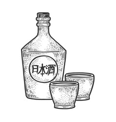 Japanese sake rice wine sketch engraving vector