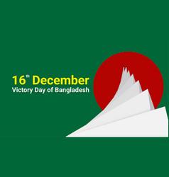 Victory day bangladesh 16 december national m vector