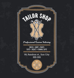 tailor shop vintage emblem or signage vector image