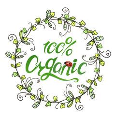 100 organ vector image vector image