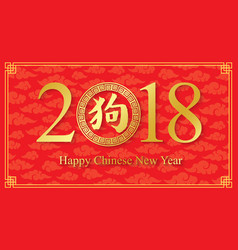2018 chinese new year greeting card chinese vector image