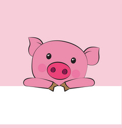 Pink pig vector