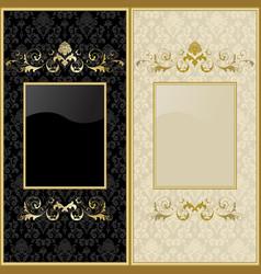 design backgrounds vector image