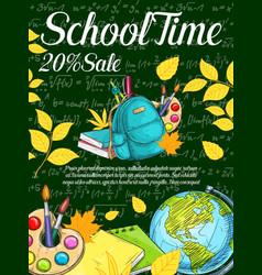 back to school season sale banner on chalkboard vector image