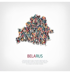 People map country belarus vector