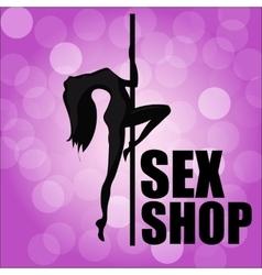 logo for a sex shop vector image