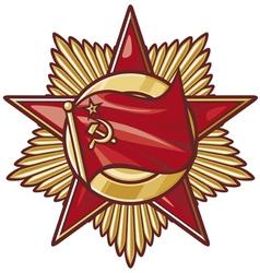 Soviet star order vector image vector image