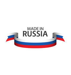 made in russia colored ribbon with russian tricolo vector image