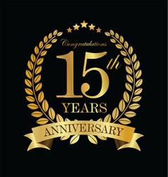 anniversary golden laurel wreath 15 years vector image