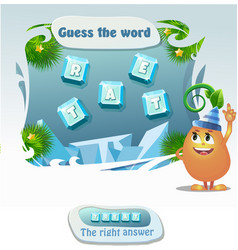 Guess the word treat vector