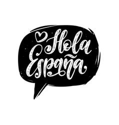 hola espana hand lettering translation vector image