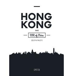 poster city skyline hong kong flat style vector image
