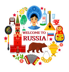 Russian attributes on white backgrounds vector