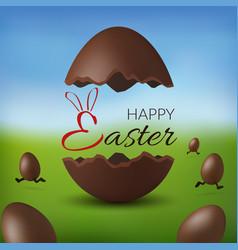 Chocolate egg 3d happy easter text broken brown vector