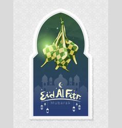 Eid al fitr ketupat rice cake greeting card vector