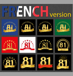 french set of number 81 templates vector image