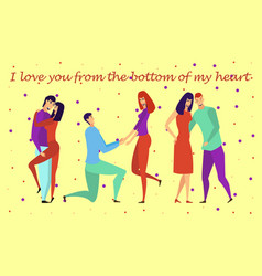 greeting card with lovers young men and women vector image