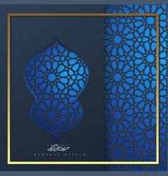 Islamic background ramadan kareem vector