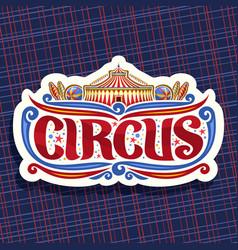 Logo for circus vector