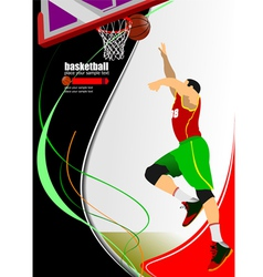 al 1110 basketball 05 vector image