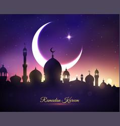 Greeting card for ramadan kareem holiday vector