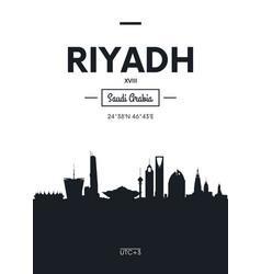 poster city skyline riyadh flat style vector image